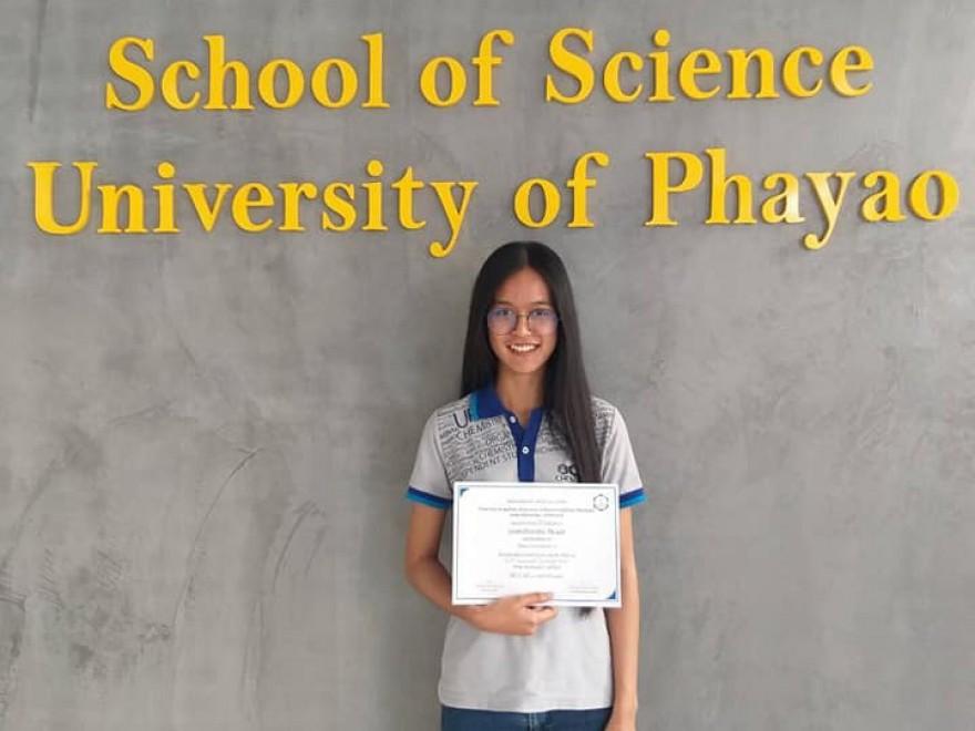 """หลักสูตรเคมีขอแสดงความยินดีกับ นางสาวอัญรัตน์ ศีละพงษ์ ที่สอบผ่านวิชาเคมีวิเคราะห์ ใน """"การสอบเพื่อรับรองมาตรฐานความรู้เคมี ครั้งที่ 14"""""""